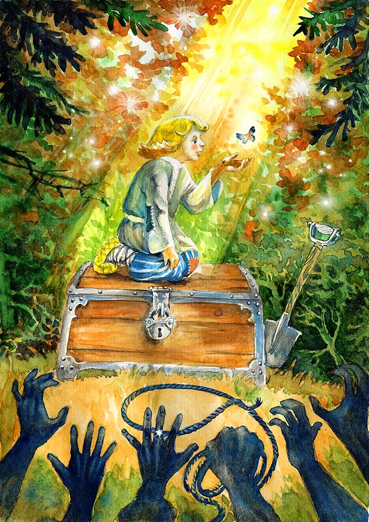 «Таинственный сундук»